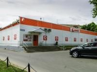 Волоколамское шоссе, дом 1А. магазин Дикси