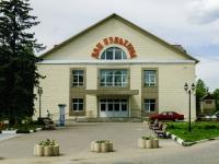 Руза, Волоколамское шоссе, дом 2. дом/дворец культуры