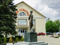 Руза, Волоколамское шоссе. памятник Зое Космодемьянской
