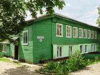 Руза, Интернациональный переулок, дом 4. многоквартирный дом