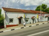 улица Красная, дом 1. магазин