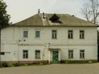 Ruza, alley Volodarsky, house 7. Sanitary & Epidemiological Service