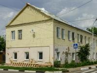 Руза, Урицкого пер, дом 1