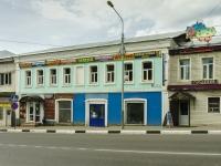 площадь Партизан, дом 5. офисное здание