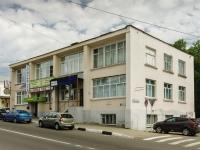 площадь Партизан, дом 7. офисное здание