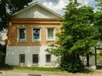 площадь Партизан, дом 11. офисное здание