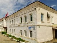 площадь Партизан, дом 16. офисное здание