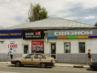 улица Солнцева, дом 6. магазин