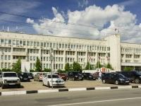 Руза, улица Солнцева, дом 11. органы управления