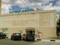 улица Солнцева, дом 20. торговый центр Руза