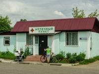 улица Социалистическая, дом 1А. аптека
