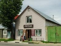Ruza, st Ulyanovskaya, house 3. Social and welfare services
