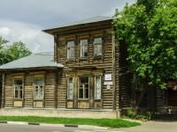 Руза, Социалистическая ул, дом 13