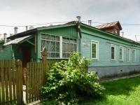 Руза, Социалистическая ул, дом 22