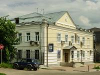 Ruza, st Ulyanovskaya, house 27. bank