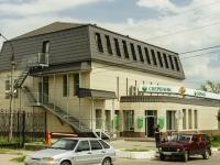 Ruza, st Ulyanovskaya, house 29. bank