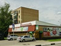 Руза, Социалистическая ул, дом 61