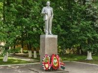 Ruza, Ulyanovskaya st, 纪念碑