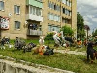 Руза, Ульяновская ул, дом 10