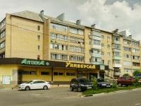 Руза, улица Ульяновская, дом 10. жилой дом с магазином