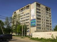 Хотьково, Академика Королёва ул, дом 2