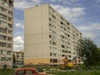 Хотьково, Академика Королёва ул, дом 4