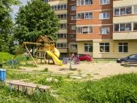 Хотьково, Академика Королёва ул, дом 9
