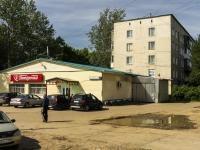 Хотьково, Менделеева ул, дом 19