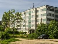 Хотьково, Менделеева ул, дом 21