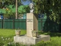 Khotkovo, Mayolik st, 纪念碑
