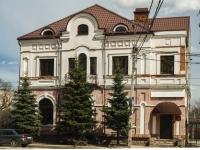 Sergiyev Posad, st Pionerskaya, house 9. office building