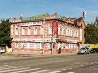 Sergiyev Posad, st Kooperativnaya, house 24. store