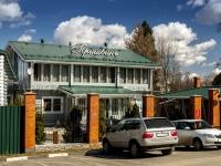 Sergiyev Posad, st Kooperativnaya, house 46. hotel