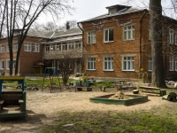 Сергиев Посад, Валовая ул, дом 23