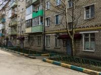 Сергиев Посад, Валовая ул, дом 27