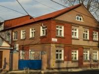 Sergiyev Posad, st Vifanskaya, house 17. office building
