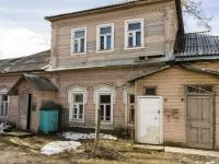 Sergiyev Posad, st Vifanskaya, house 26. Apartment house