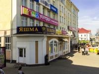 Сергиев Посад, Вокзальная пл, дом 1