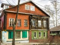 Сергиев Посад, Пионерский пер, дом 2