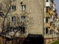 Сергиев Посад, Карла Либкнехта ул, дом 4
