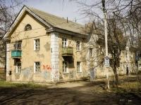 Сергиев Посад, Карла Либкнехта ул, дом 5