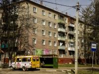 Сергиев Посад, Карла Либкнехта ул, дом 6