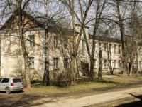 Сергиев Посад, Карла Либкнехта ул, дом 8