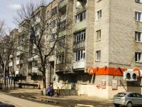 Сергиев Посад, Карла Либкнехта ул, дом 9