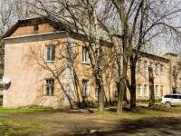 Сергиев Посад, Карла Либкнехта ул, дом 10