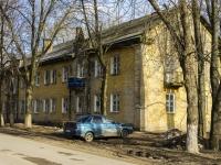 Сергиев Посад, Краснофлотская ул, дом 2