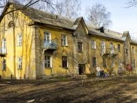 Сергиев Посад, Краснофлотская ул, дом 4