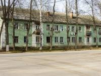 Сергиев Посад, Краснофлотская ул, дом 9