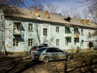 Сергиев Посад, Краснофлотская ул, дом 7