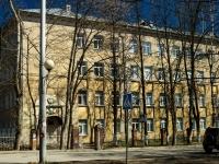 Sergiyev Posad, st Kulikov, house 16. school
